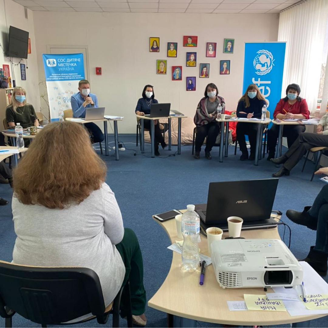 У Сєвєродонецьку відбувся тренінг для фахівців зі здійснення оцінки інституційних закладів для дітей