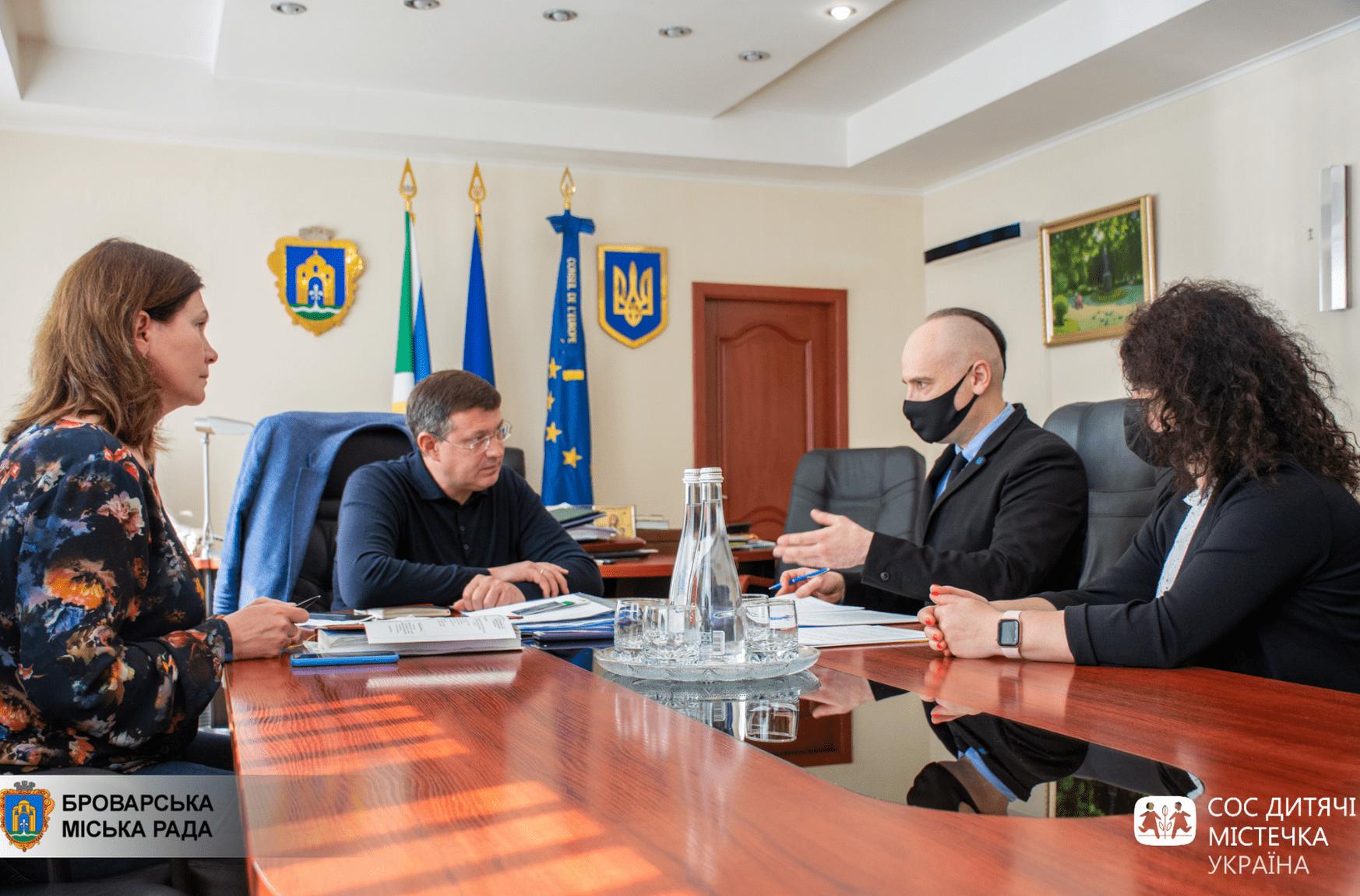Відбулося підписання Меморандуму між Броварською міською радою та благодійною організацією СОС Дитячі Містечка Україна